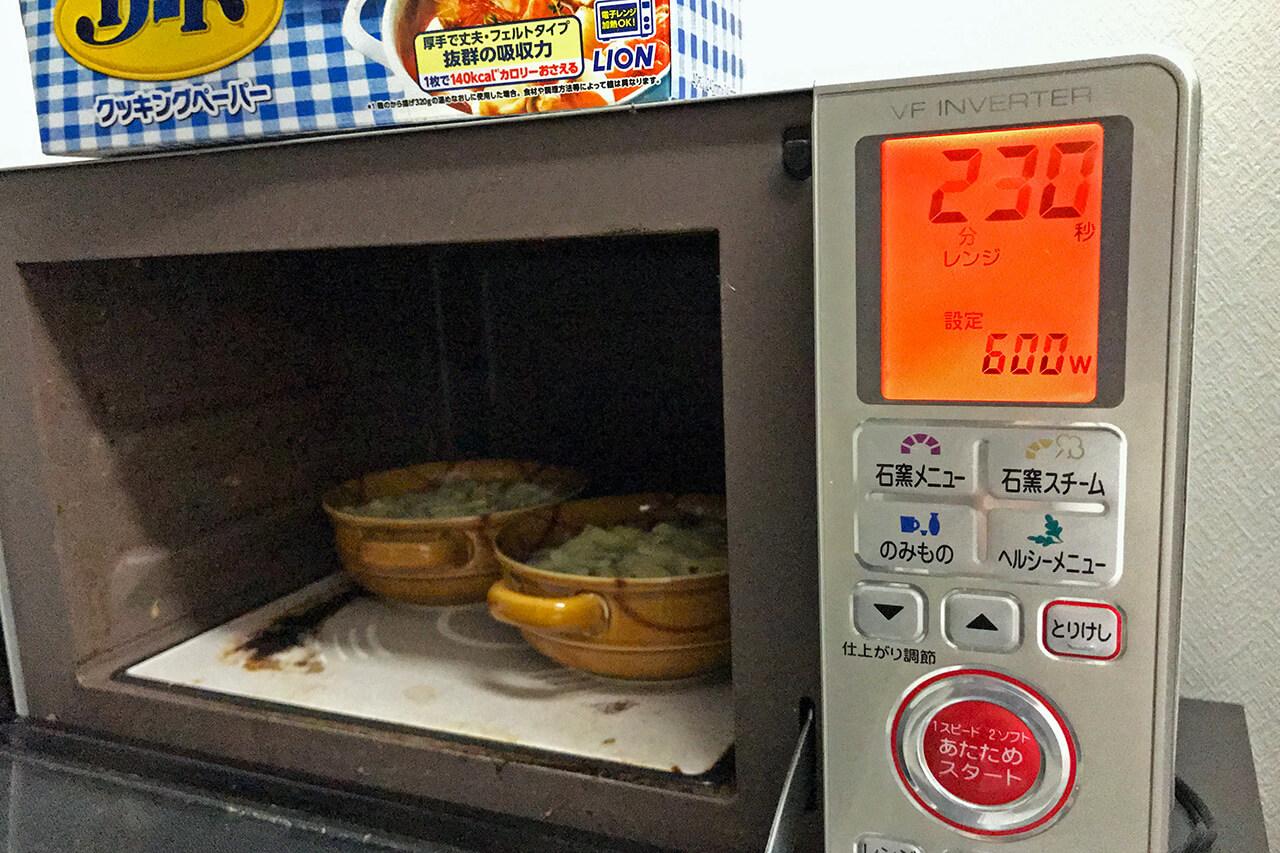 8.電子レンジに入れ、600Wで2分半加熱する。