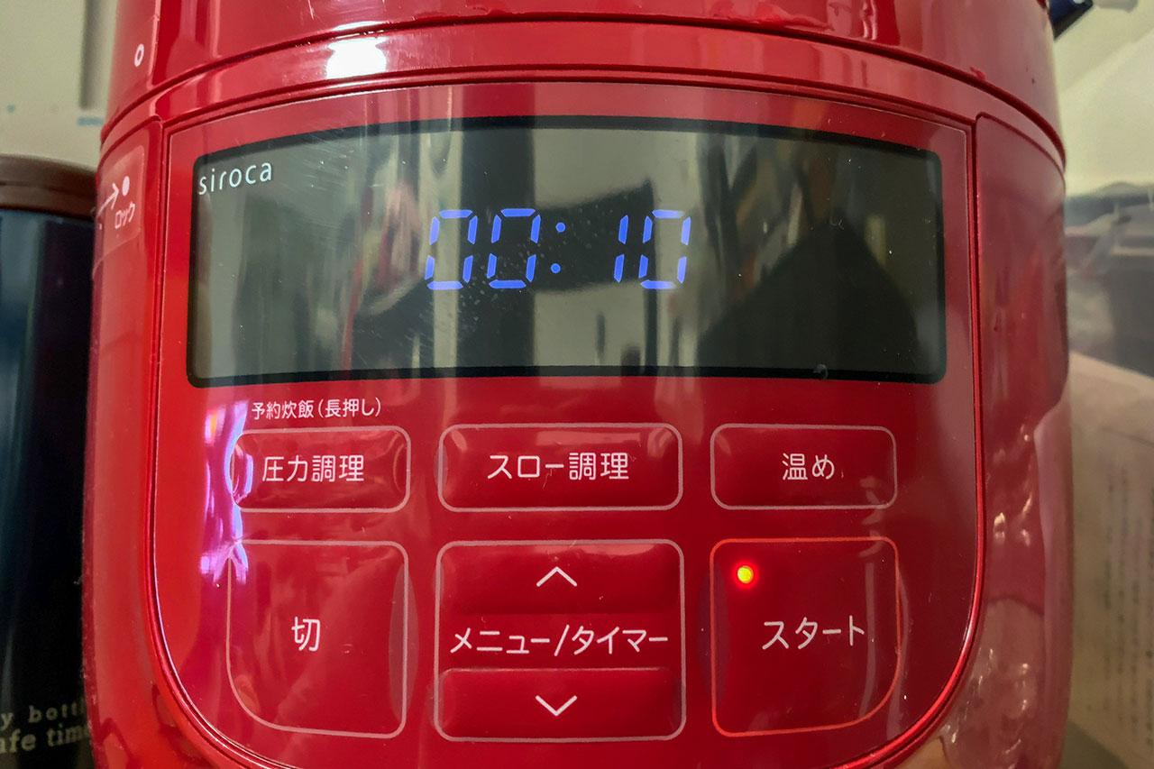 5.圧力調理で10分をセットする