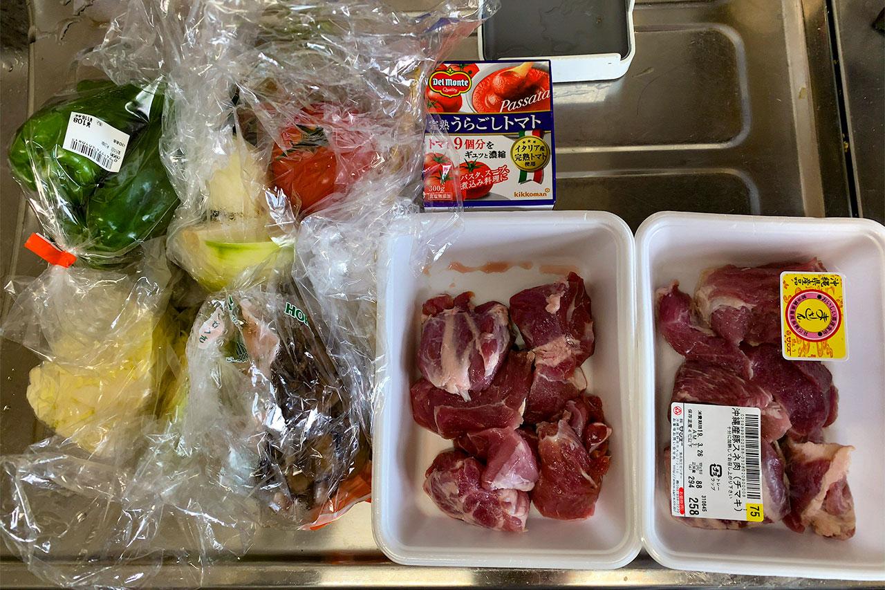 豚すね肉と野菜のトマト煮込み 材料
