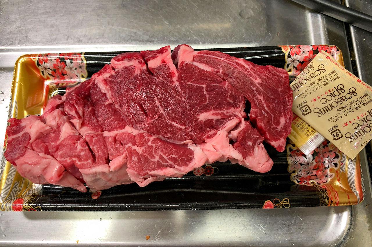 1.牛肉は筋切りする