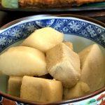 【離乳食OK】里芋と高野豆腐の煮物